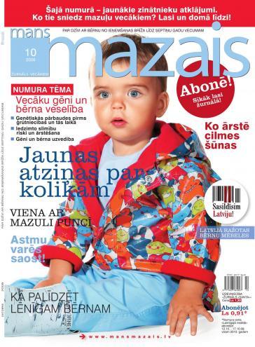 MANS MAZAIS Nr. 10 2009