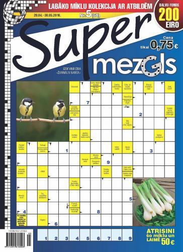Supermezgls Nr. 5 2016