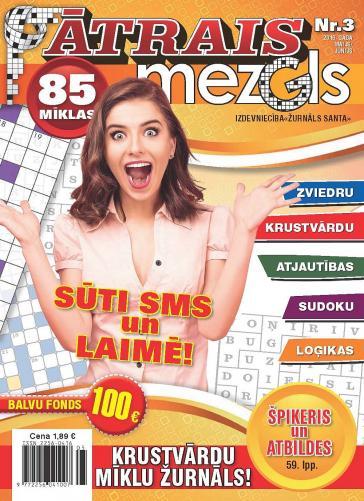 ĀTRAIS MEZGLS Nr. 3 2016