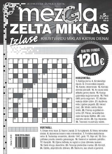 MEZGLA ZELTA MĪKLAS Nr. 5 2016