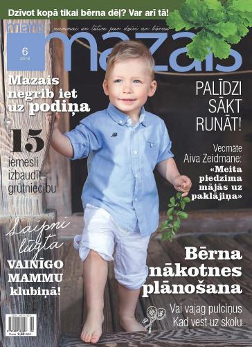 MANS MAZAIS Nr. 6 2016