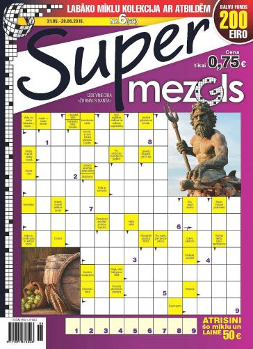 Supermezgls Nr. 6 2016