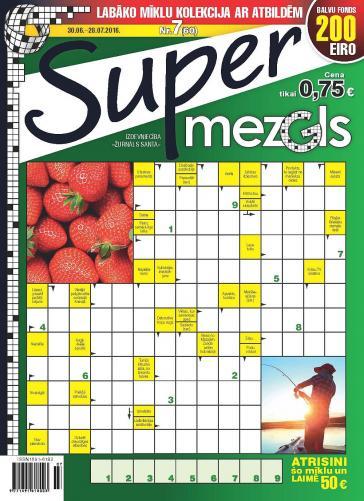 Supermezgls Nr. 7 2016