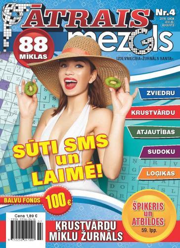 ĀTRAIS MEZGLS Nr. 4 2016