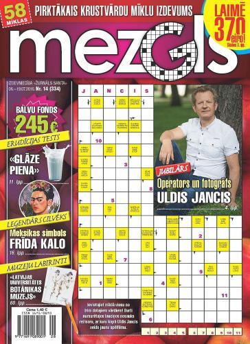 MEZGLS Nr. 14 2016