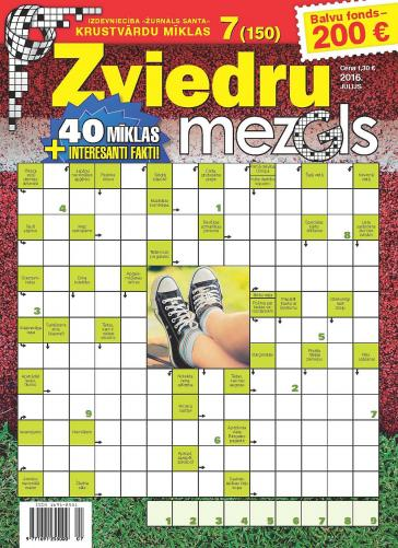ZVIEDRU MEZGLS Nr. 7 2016