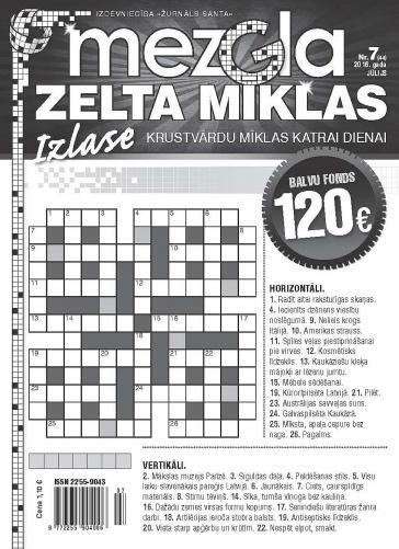 MEZGLA ZELTA MĪKLAS Nr. 7 2016