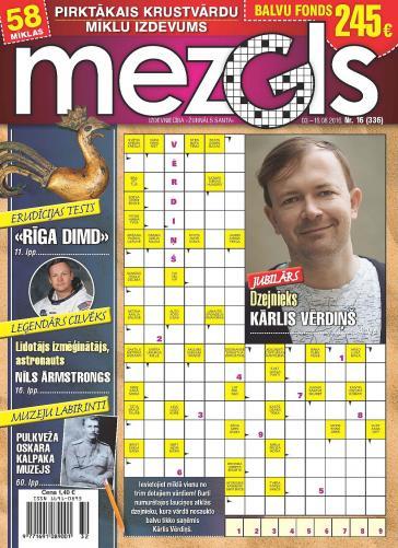 MEZGLS Nr. 16 2016
