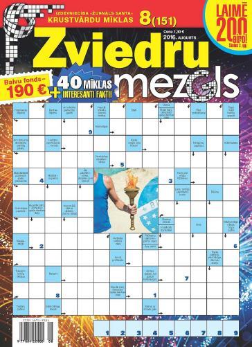 ZVIEDRU MEZGLS Nr. 8 2016