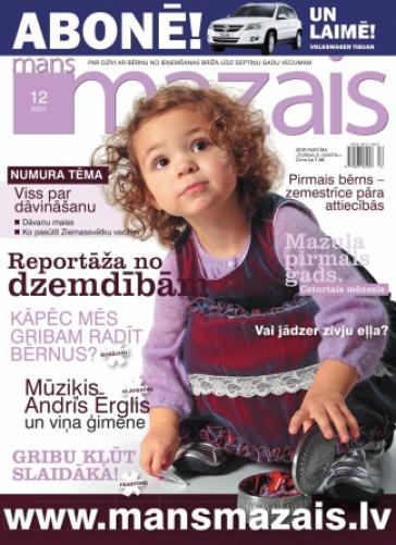 MANS MAZAIS Nr. 12 2007