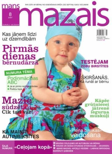 MANS MAZAIS Nr. 8 2007