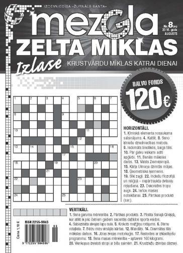MEZGLA ZELTA MĪKLAS Nr. 8 2016