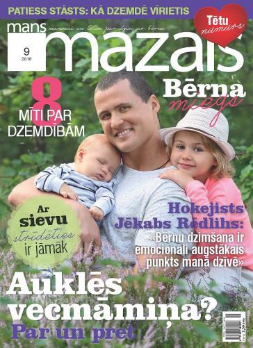MANS MAZAIS Nr. 9 2016