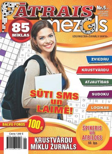 ĀTRAIS MEZGLS Nr. 5 2016