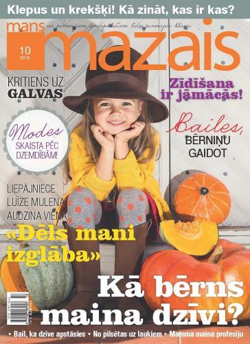 MANS MAZAIS Nr. 10 2016