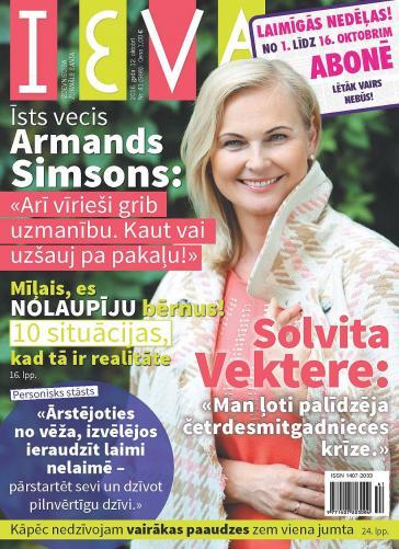 IEVA Nr. 41 2016
