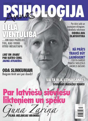 ANNAS PSIHOLOĢIJA Nr. 5 2016