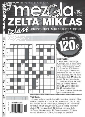MEZGLA ZELTA MĪKLAS Nr. 10 2016