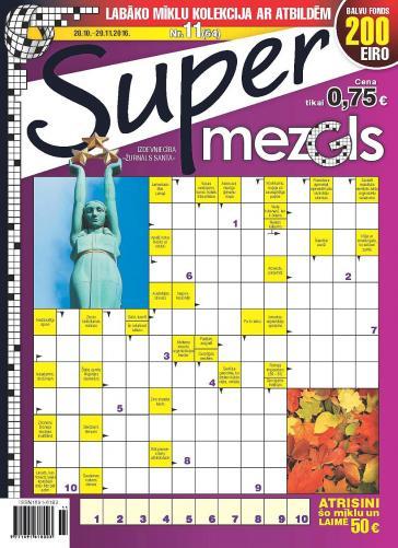 Supermezgls Nr. 11 2016