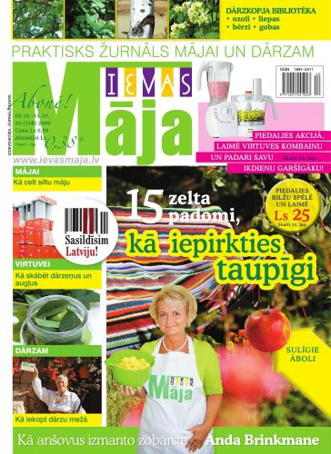 IEVAS MĀJA Nr. 20 2009