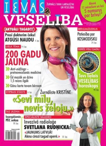 IEVAS VESELĪBA Nr. 1 2010