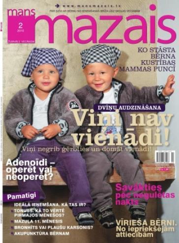 MANS MAZAIS Nr. 2 2010