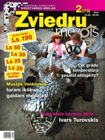 ZVIEDRU MEZGLS Nr. 2 2010