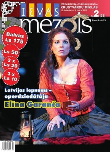 IEVAS MEZGLS Nr. 2 2010
