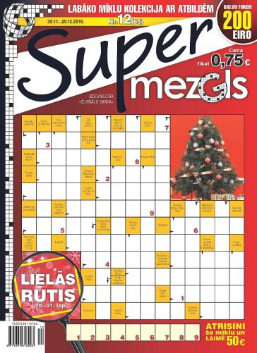 Supermezgls Nr. 12 2016