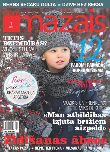 MANS MAZAIS Nr. 1 2017