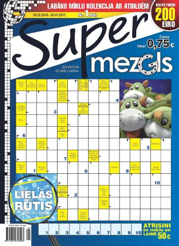 Supermezgls Nr. 1 2017