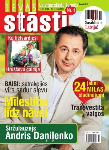 IEVAS STĀSTI Nr. 19 2009