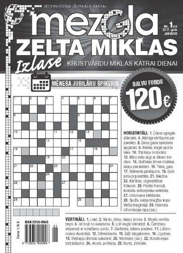 MEZGLA ZELTA MĪKLAS Nr. 1 2017