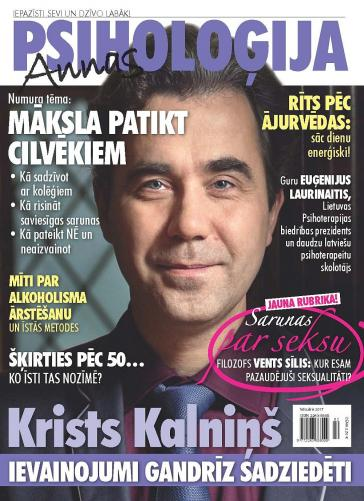 ANNAS PSIHOLOĢIJA Nr. 1 2017
