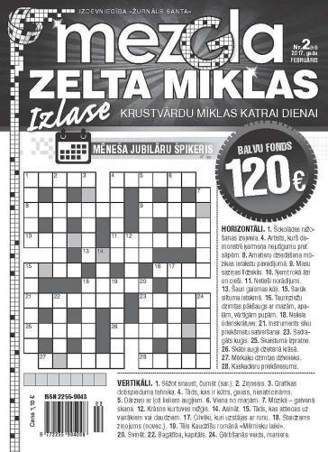 MEZGLA ZELTA MĪKLAS Nr. 2 2017