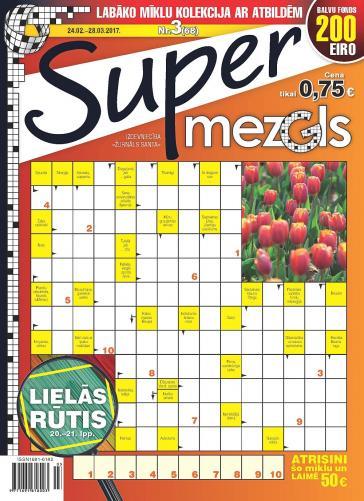 Supermezgls Nr. 3 2017