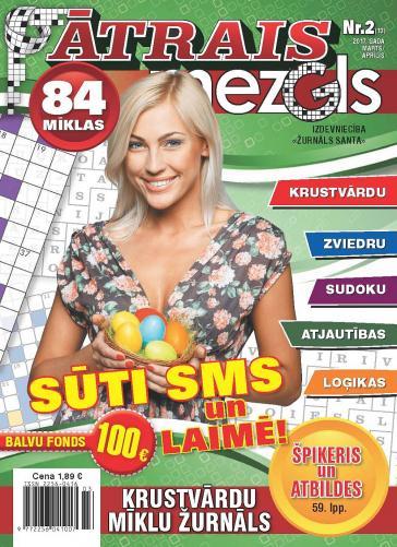 ĀTRAIS MEZGLS Nr. 2 2017