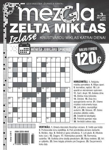 MEZGLA ZELTA MĪKLAS Nr. 3 2017