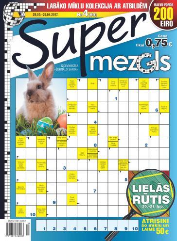 Supermezgls Nr. 4 2017