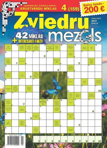 ZVIEDRU MEZGLS Nr. 4 2017