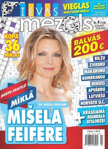 IEVAS MEZGLS Nr. 4 2017