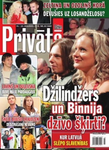 PRIVĀTĀ DZĪVE Nr. 3 2010