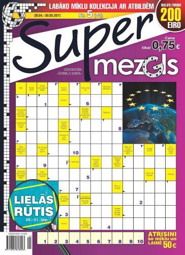 Supermezgls Nr. 5 2017