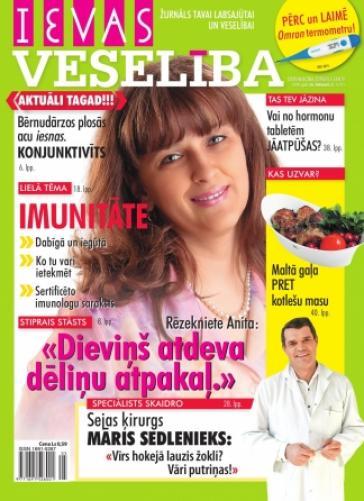 IEVAS VESELĪBA Nr. 5 2010