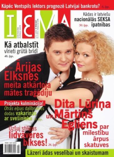 IEVA Nr. 5 2010