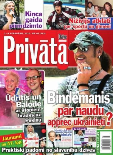 PRIVĀTĀ DZĪVE Nr. 5 2010