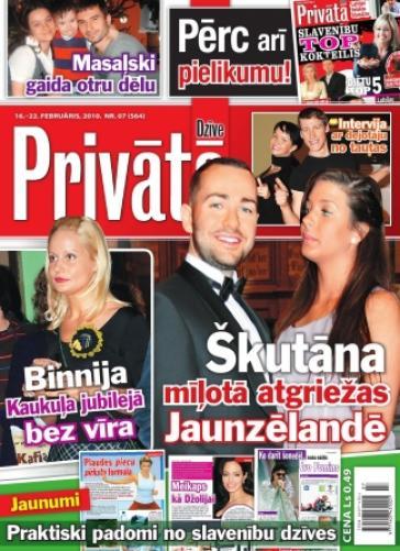 PRIVĀTĀ DZĪVE Nr. 7 2010