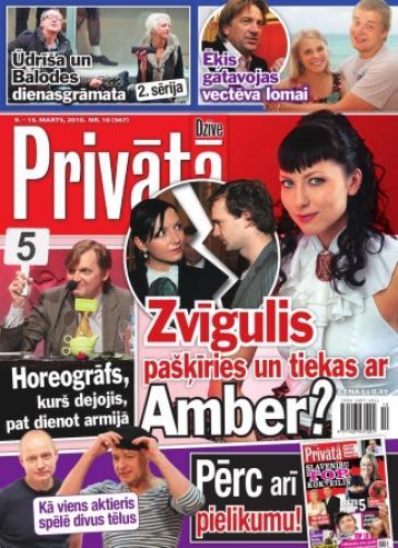 PRIVĀTĀ DZĪVE Nr. 10 2010