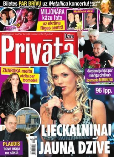 PRIVĀTĀ DZĪVE Nr. 13/14 2010
