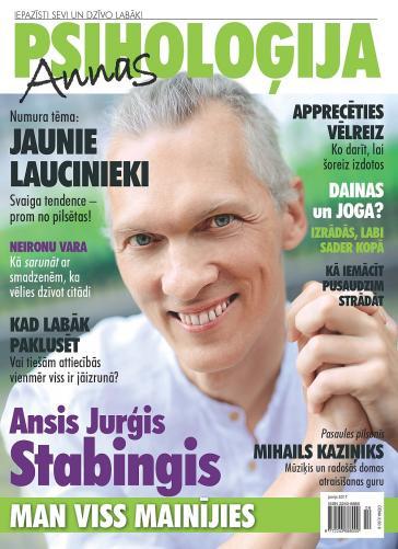 ANNAS PSIHOLOĢIJA Nr. 3 2017